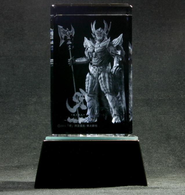 牙狼(GARO)-ガロ-MAKAISENKI 【3Dクリスタルアートブロック】 キバver. パチンコ・パチスロキャラクターグッズ通販のPエンタメストア